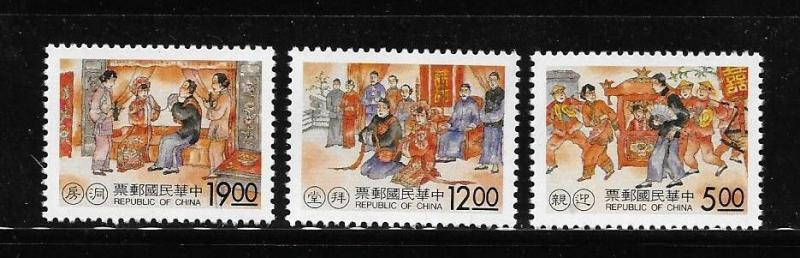 ROC Taiwan 1996 Traditional Wedding Ceremony MNH A132