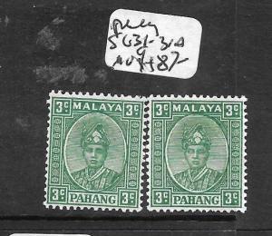 MALAYA PAHANG  (P1412B) 3C  SG 31-31A  MOG