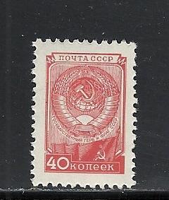 Russia #1689 mnh Scott cv $1.00
