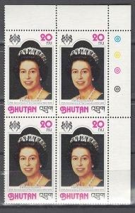 COLLECTION LOT # 2656 BHUTAN #240 BLOCK OF 4  MNH 1978 CV+$16