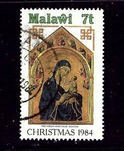 Malawi 454 Used 1984 Christmas