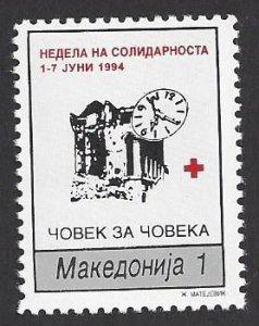 Macedonia #RA39a & 55 MNH set, single &block, Skopje earthquake, issued 1993 & 4