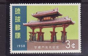 Ryukyu Islands-Sc#54-unused NH-Gate of Courtesy-1958-