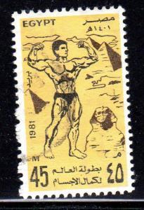 EGYPT #1166  1981 WORLD MUSCULAR ATHLETIC CHAMPIONSHIP     F-VF  USED  b