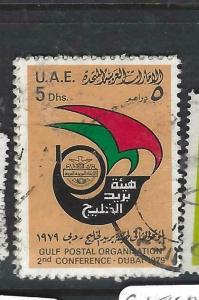UNITED ARAB EMIRATES  (PP0206B) SG 100   VFU