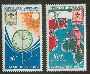 Gabon C56-C57 Mint VF H (C57 HR)