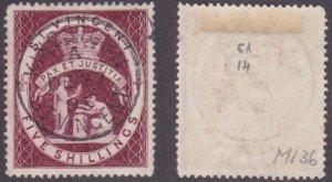 St. Vincent #54 used CV $60 – postmark