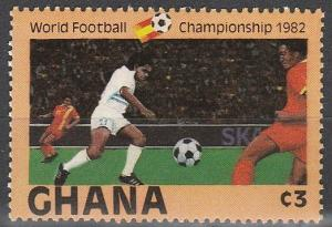 Ghana #809 MNH (S2782L)