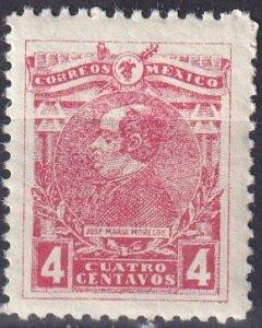 Mexico #503 F-VF Unused  (V4819)