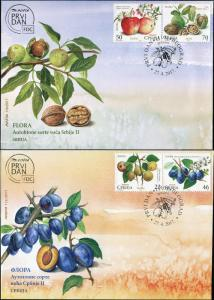 Serbia. 2017. Flora. Аutochthonous varieties (Mint) Set of 2 First Day Covers