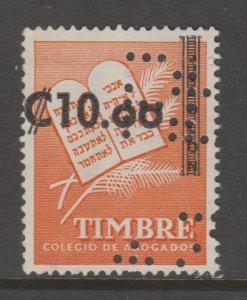 Costa Rica Cinderella Fiscal revenue stamp - TNX 5-31-90
