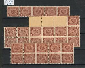 48804     EGYPT -  POSTAL HISTORY: LOT of 40 FISCAL Revenue STAMPS - MNH