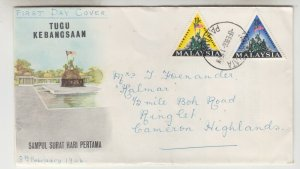 MALAYSIA, 1965 National Monument pair, First Day cover with insert, flap sealed.