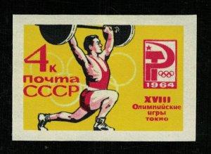 1964, Sport, USSR, 4K  (RT-838)