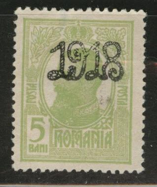 Romania Scott 241 Handstamped 1918 hinge thin