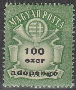 Hungary #780  F-VF Unused