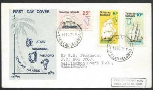 TOKELAU IS 1971 Ships set commem FDC ex NUKUNONO...........................11477