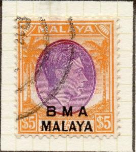 Malaya Straights Settlements 1945 Early Shade of Used $5. BMA Optd 307971