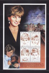 Gambia 2014-2015 Set MNH Princess Diana