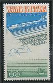 Wallis and Futuna C60 MNH (1975)