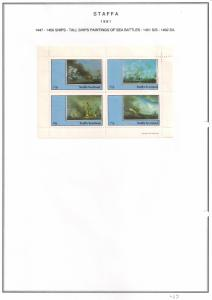 SCOTLAND - STAFFA - 1981 - Tall Ships Sea Battle Paintings - Perf 4v Sheet - MLH