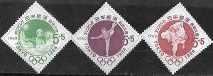 Japan # B15-17  Olympics - semi-postals 1962  (3) Mint NH