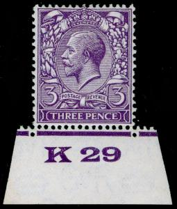 SG423 SPEC N38(5), 3d bright violet, M MINT. Cat £50. CONTROL K29.