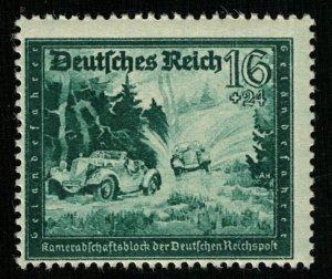 Reich, 16+24 Pfg., MNH, **, Germany (T-4599)