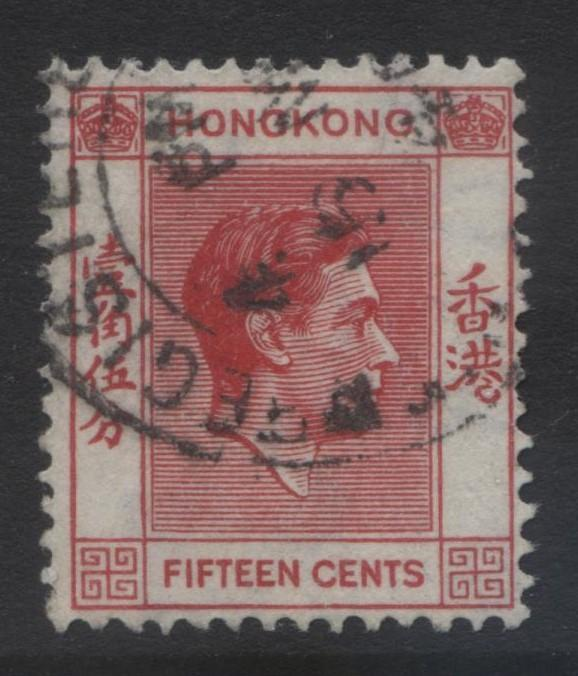 Hong Kong - Scott 159 - KGVI Definitive Issue- 1938 - FU - Single 15c Stamp