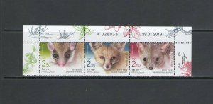 ISRAEL: 2019 New Issue / ***Beautiful WILD  LIFE***/ Strip of 3 / MNH