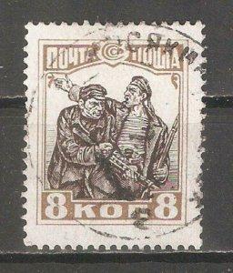 Russia/USSR 1927,10th Anniv of Revolution,Scott # 378,VF Post Mark USED