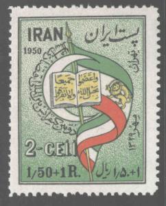 IRAN Scott B16 MH* Flag Koran 1950 semi-postal stamp