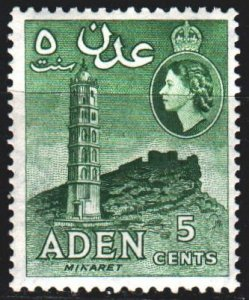 South Arabia. 1953. 49 from the series. Minaret. MVLH.