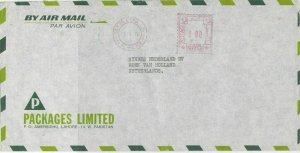 Pakistan 1970 Packages Limited Airmail to Nland Meter Mail Stamps Cover Ref28741