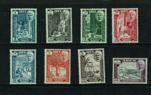Aden (Hadhramaut) : 1955,  definitive, short set to 1/-  Mint