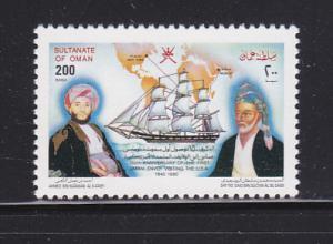 Oman 339 Set MNH Ships