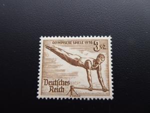 Germany Deutsches Reich  1936  Sc #B82