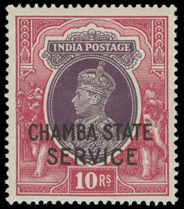 India / Chamba Scott O50-O54 Gibbons O66-O71 Never Hinged Set of Stamps