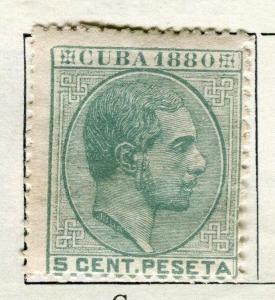 SPANISH COLONIES;  1880 classic Alfonso issue unused 5c. value