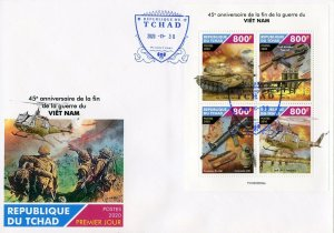 CHAD  2020 45th ANN OF THE END OF THE VIETNAM WAR SHEET FIRST DAY COVER