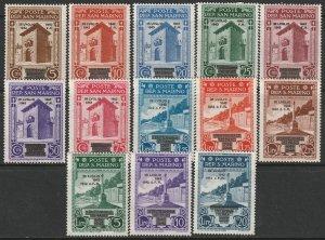San Marino Sc 215-227 complete set MH