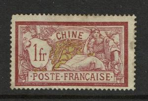 French Offices in China SC# 42, Mint Hinged, Hinge Remnant, see notes - S3339