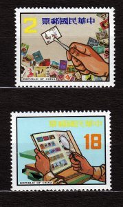 J22996 JLstamps 1982 taiwan china mnh set #2330-1 stamp collecting