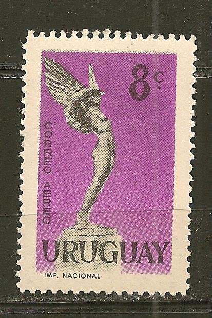 Uruguay C183 Airmail Mint Hinged