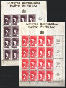 Lithuania. 1990. Small sheet 461-64. Statue of Liberty Independence. MNH.