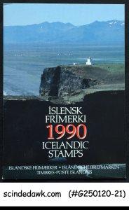 ICELAND - 1990 SPECIAL PRESENTATION FOLDER ( 21 STAMPS & 1-M/S MNH )