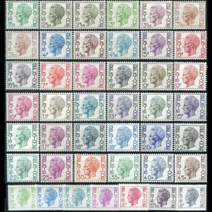 BELGIUM 1970 - Scott# 746-88 King Set of 43 NH