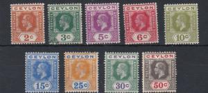CEYLON  1912 - 25  VARIOUS VALUES TO 50C   MH