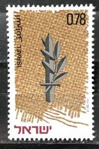 Israel 1971  #446, MNH
