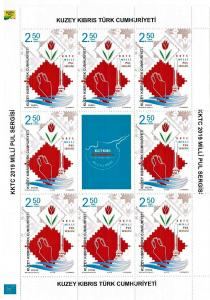 TURKISH CYPRUS 2019 - TRNC NATIONAL STAMP EXHIBITION- UMM - SHEETLET